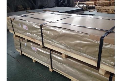 https://www.sino-aluminum.com/uploads/1450358838.jpg