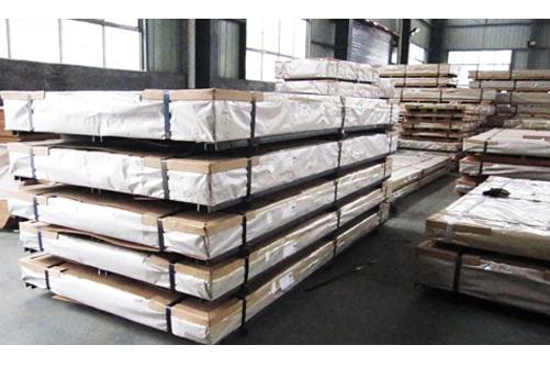 https://www.sino-aluminum.com/uploads/1450358888.jpg