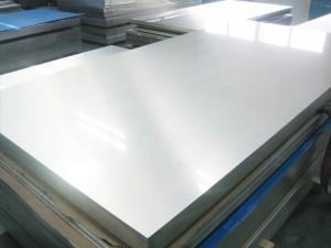 1000 Series Aluminum Plate