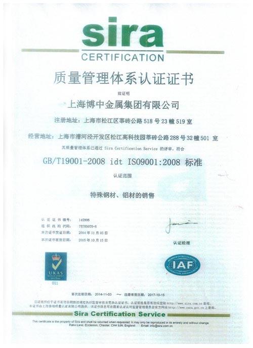 https://www.sino-aluminum.com/uploads/20150916160737_705.jpg