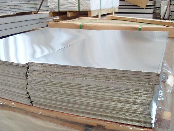 2000 Series aluminum plate