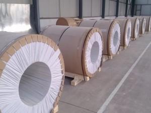 1000 Series Aluminum Coil