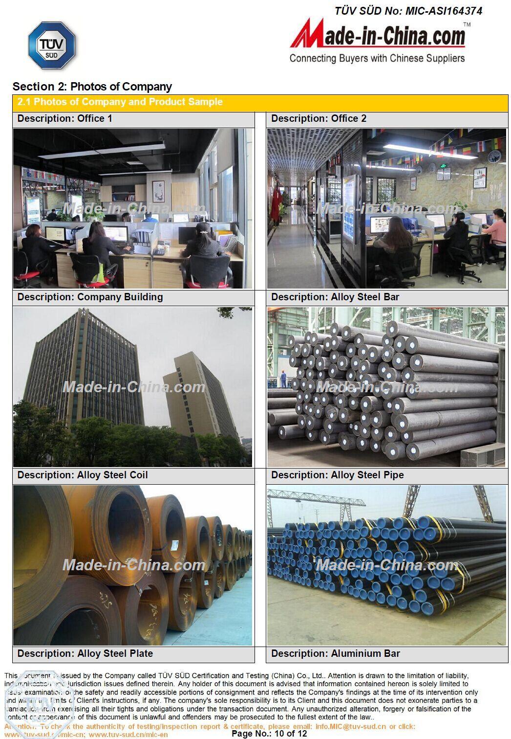https://www.sino-aluminum.com/uploads/QQ图片20160803094036.jpg